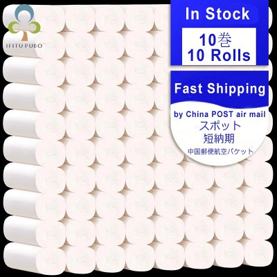 4-Layer Toilet Paper Home Bath Toilet Roll Paper Primary Wood Pulp Toilet Paper Tissue Roll 10 Regular Rolls