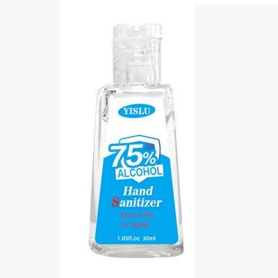 30 ML Free Wash 75% Alcohol Home Office  Gel Hand Sanitizer (20 bottles*30ml)