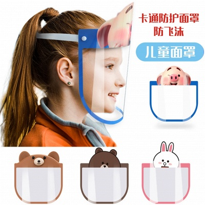 Kids Child HD Transparent Universal Face Shield Anti-fog Protective Hat Full Face Oil-Splash Proof Dust Protection Hat Shiled DHL_10