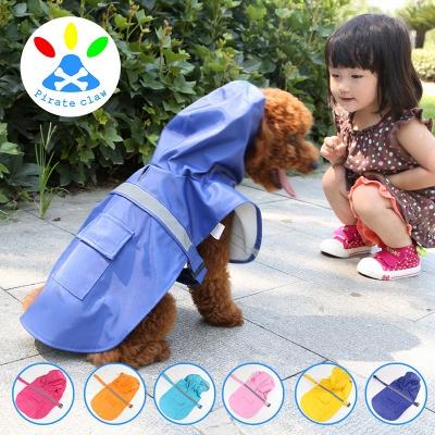 Fashion Pet Dog Raincoat For Mediun Large  Dogs_4