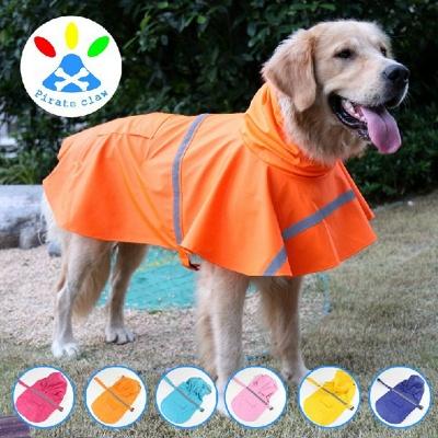Fashion Pet Dog Raincoat For Mediun Large  Dogs_3