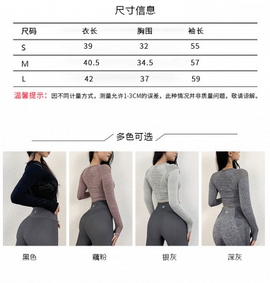 Fashion Sexy Women Two-piece Long Sleeve Yoga Sportswear | Gym Sports Suit_10