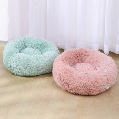 Ultra Soft Washable Dog and Cat Cushion Bed | Comfortable Round  Cuddler Dog Bed_63