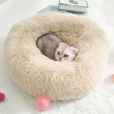 Ultra Soft Washable Dog and Cat Cushion Bed | Comfortable Round  Cuddler Dog Bed_26