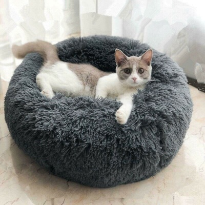 Donut Plush Pet Dog Cat Bed Fluffy Soft Warm Calming Bed_12