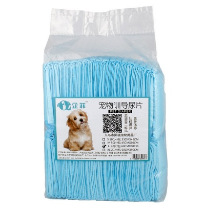100Pcs Super Absorbent Pet Diaper Dog Training Pee Pads Disposable Healthy Nappy Mat for Dog Cats_3