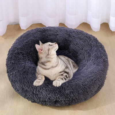 Ultra Soft Washable Dog and Cat Cushion Bed | Comfortable Round  Cuddler Dog Bed