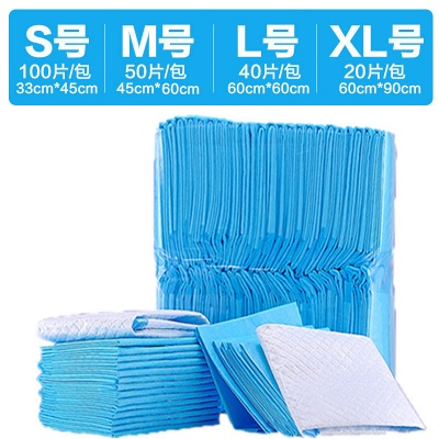 100Pcs Super Absorbent Pet Diaper Dog Training Pee Pads Disposable Healthy Nappy Mat for Dog Cats_2