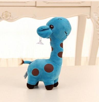 Animal Dear doll Baby Kid Child Christmas Birthday Happy Colorful Gifts 18cm Unisex Cute Gift Plush Giraffe Soft Toy_3