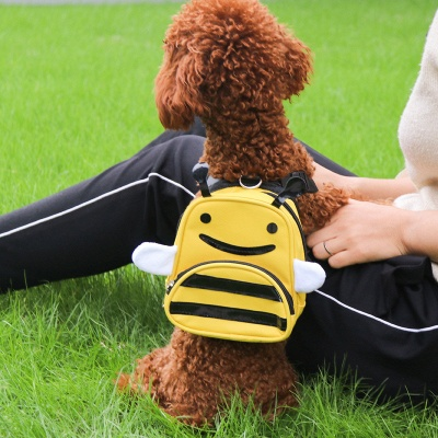 Cute Cartoon Bee-Shaped Pet Backpack for Small Dogs Puppy_1