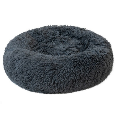 Donut Plush Pet Dog Cat Bed Fluffy Soft Warm Calming Bed_2