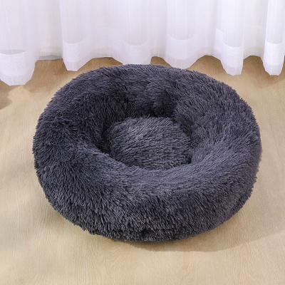 Ultra Soft Washable Dog and Cat Cushion Bed | Comfortable Round  Cuddler Dog Bed_45