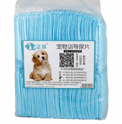 100Pcs Super Absorbent Pet Diaper Dog Training Pee Pads Disposable Healthy Nappy Mat for Dog Cats