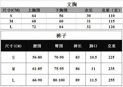 Women Tracksuits Bra Thong Suits Sport Running Vest Underwear Suits_14