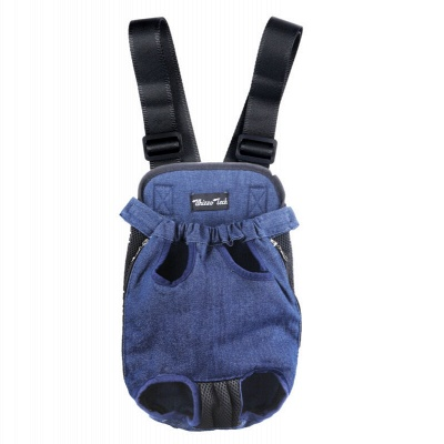 Pet Carrier Backpack Adjustable Pet Front Cat Dog Carrier_2