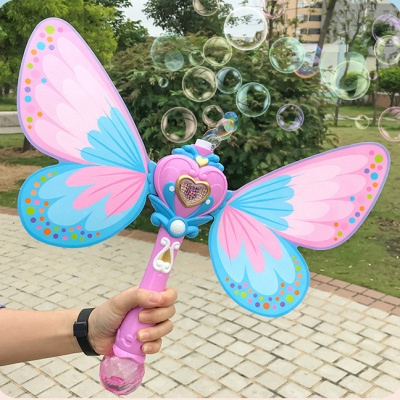 Kids Electric Soap Bubble Blower Fart Blowing Bubbles Machine with Light Music