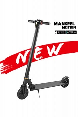 Strong Power Speedway Electric Scooter Waterproof Version